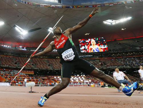 Julius Yego Javelin Throw