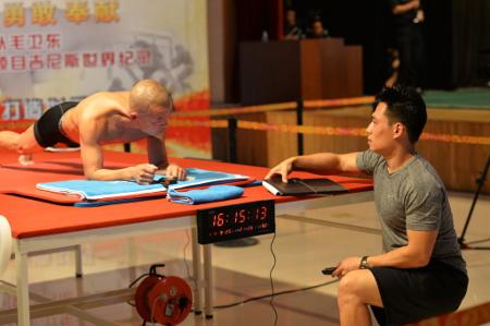 World record plank